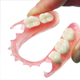 バルプラスト義歯